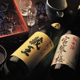 東北宮城の地酒30種以上!こだわりの日本酒で一杯◎