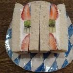 ひょうたん島 - お皿  可愛い〜