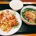 鮮味館 - ランチ・油淋鶏定食(ラーメン付き)