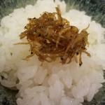 道の駅 みなとまーれ寿都 - ご飯にしらす佃煮