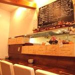WINE&DINING ポルコロッソ -
