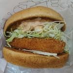 モスバーガー - チキンバーガー