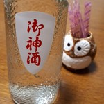 宝山酒造 - ドリンク写真:御神酒