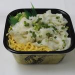 浜めし 丼丸 - 料理写真:えんがわ丼
