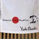 Japanese Soba Noodles 蔦 - 新しくなった二代目暖簾
