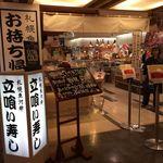 札幌シーフーズ - お店