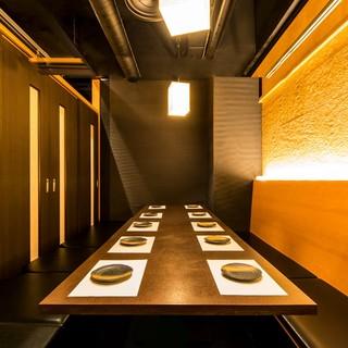 【完全個室】上質空間◆ご宴会プランは10品3500円!