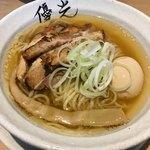 麺屋 優光 - 淡竹 800円