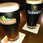 Irish Pub GNOME -