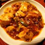 三九厨房 - 麻婆豆腐