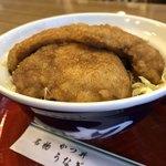 85114408 - かつ丼(味噌汁、お新香付き)870円…大正9年から続く伝統の味♪