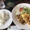 洋食専門店くろくろ - 料理写真: