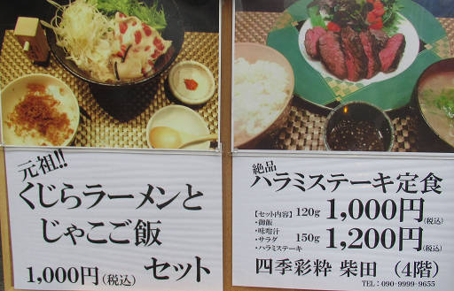 https://tblg.k-img.com/restaurant/images/Rvw/85115/85115259.jpg