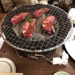 鉄ノ四 -
