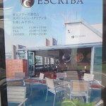ESCRIBA - 桜田通り沿いにある案内看板です