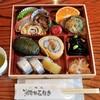 かね久商店 - 料理写真:久熊野古道弁当Aタイプ1000円