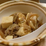 八福神 - 肉豆腐