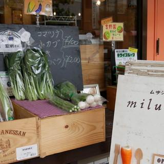 武蔵野のフレッシュなお野菜を♪