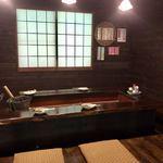 竹仙郷 - 個室