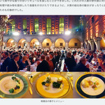 85131193 - これが2016年の受賞パーティー時青の広場は受賞者と同行者達で埋め尽くされた晩餐会