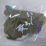 盛岡 風月堂 - かしわ餅(こしあん・個包装)