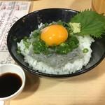 海鮮うまいもんや 浜海道  - 〆は麺ではない 海鮮処らしく しらす飯で頂く
