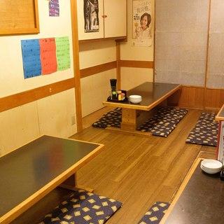 ◆コスパは川崎トップクラス◆地域に愛されるお店を目指し続けて