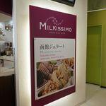ミルキッシモ - 看板には函館ジェラートとあり、たいへん美味しそうな予感を抱きながらお店の前へと移動します。