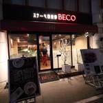 ステーキ倶楽部 BECO -