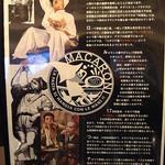 マカロニ - 店内メニュー