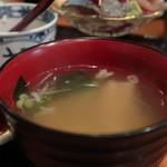 魚や きてれつ - 真鯖山椒焼きとお刺身ランチ1000円