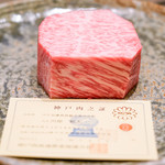 85148171 - 神戸肉之証