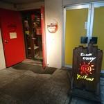 イエロー - 店舗入口