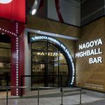 名古屋ハイボールBAR - 栄駅から徒歩3分、隣はカラオケのビッグエコーさんです