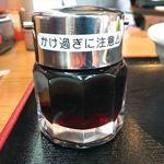 うどん居酒屋 江戸堀 - 料理写真: