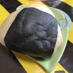 銀座木村屋 - おむすびパン