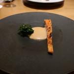 日本料理 鶴寿 - 勝浦の金目鯛の炙り 新玉ねぎソース添え