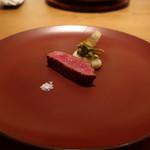 日本料理 鶴寿 - ジャージー牛の熟成肉サーロイン