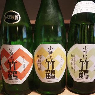 お気に入りの日本酒を!