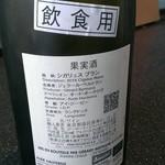 ワールドワインバー by ピーロート -