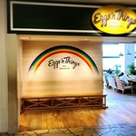 エッグスンシングス - entrance