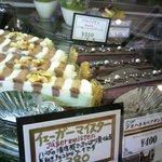 ドイツ菓子レーゲンス - ィエ~!イェーガーマイスター(マウスウォッシュの香りがするリキュール)の、ケーキ。