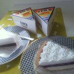 TED'S Bakery   - チョコレートハウピアクリームパイ(525円)、ブルーベリークリームチーズパイ(525円)