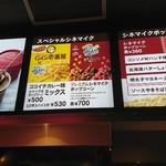 TOHOシネマズ コンセッション -