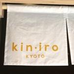 クリームパン専門店 キンイロ - kin・iro