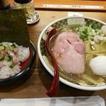 85165717 - すごい煮干しラーメン+味玉+味玉ポーク丼セット