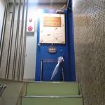 85166717 - 外観(入口)