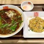正式担担麺美食庁 四川辣麺 - My Selection