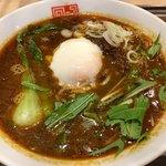 正式担担麺美食庁 四川辣麺 - 黒担+温泉卵