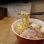 麺尊 RAGE -